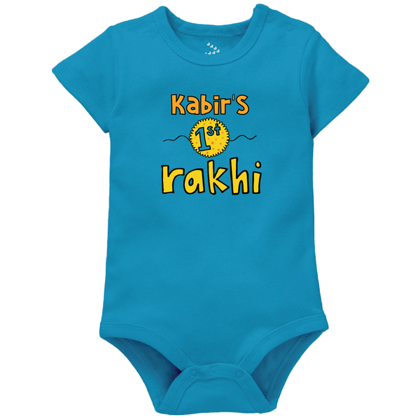 Kabir's First Rakhi