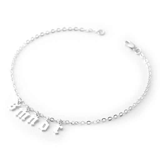 "925 Sterling Silver Personalized  Initial Name Bracelet - Cut-out Adjustable 6""-7.5"""