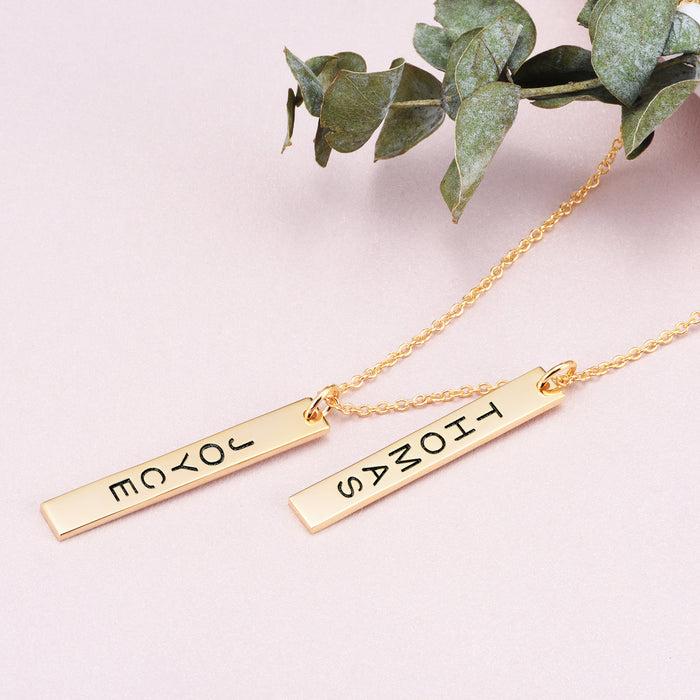 "Copper/925 Sterling Silver Personalized Engraved Vertical Bar Necklace  Adjustable 16""-20"""