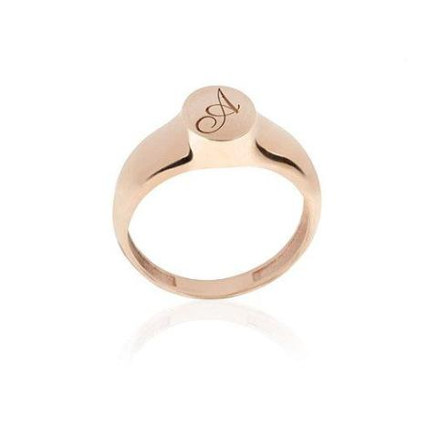 925 Sterling Silver Personalized Initial Ring