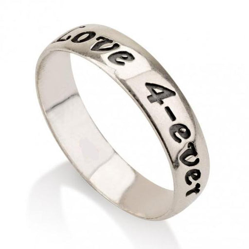 Copper/925 Sterling Silver Personalized  Engraved Ring