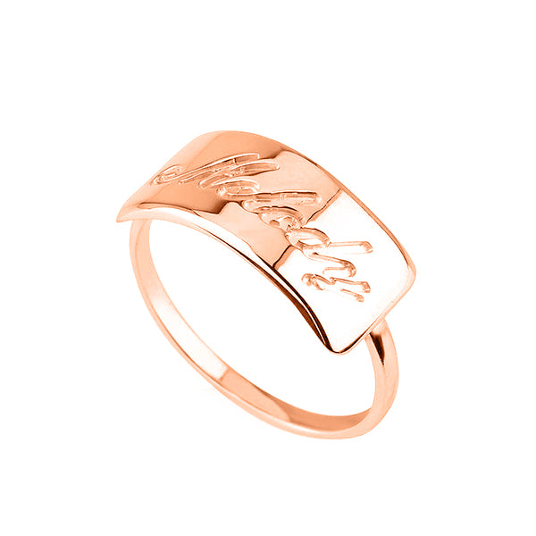 Copper/925 Sterling Silver Personalized Engraved Bar Name Ring