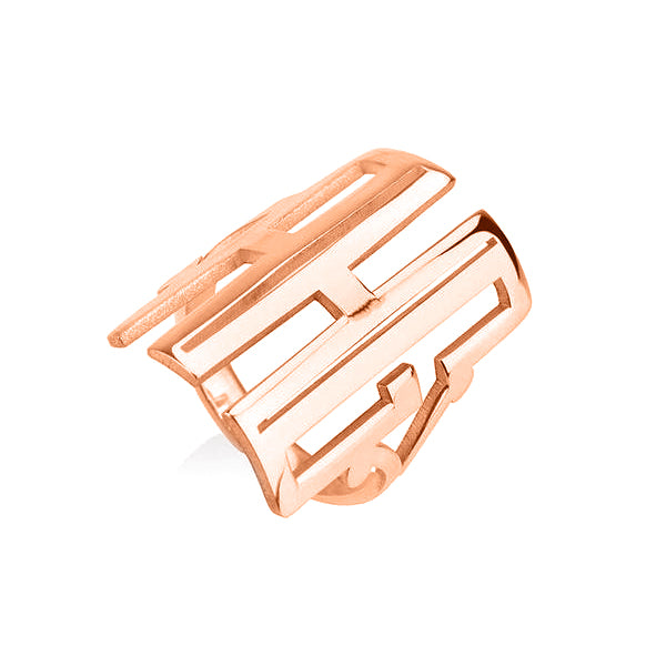 Copper/925 Sterling Silver Personalized Capital Cut Out Monogram Ring