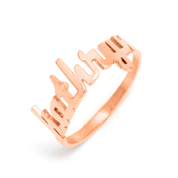 Copper/925 Sterling Silver Personalized Modern Script Name Ring