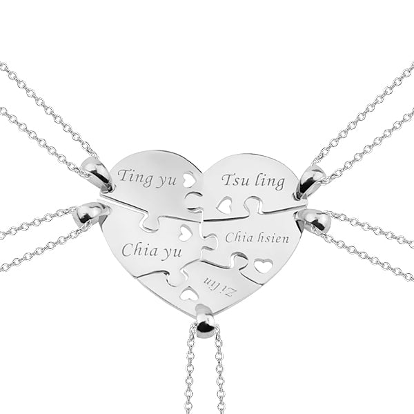 "Copper/925 Sterling Silver Personalized 5 Pieces Puzzle Engraved Necklace For a Heart Adjustable 16""-20"""