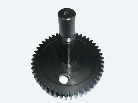 Feeder Drive Gear SBD1650