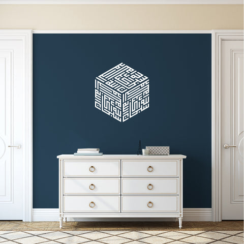 3 zikir cube islamic wall sticker