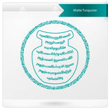 Al Fatihah FF Pasu islamic wall sticker
