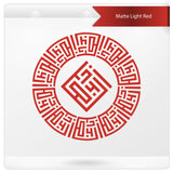 Al Ghuraba' Square in Square Circle islamic wall sticker