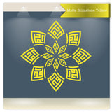 Alhamdulillah Floral islamic wall sticker