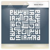 Allah Al Iman Al Islam square islamic wall sticker