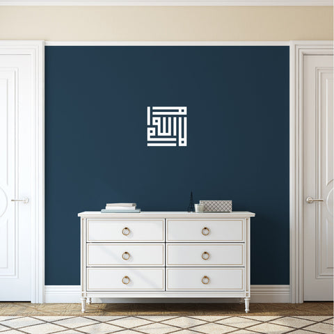 Lailaha illallah islamic wall sticker
