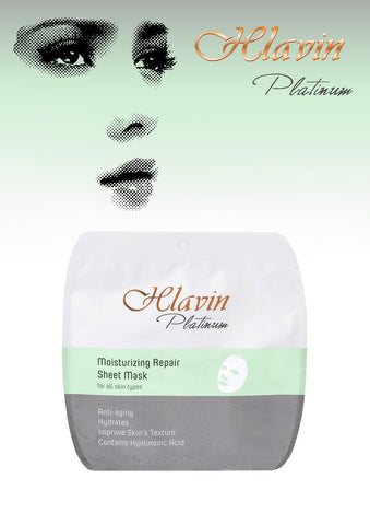 Hlavin PLATINUM Moisturizing Repair Sheet Mask DeadSeaShop.de
