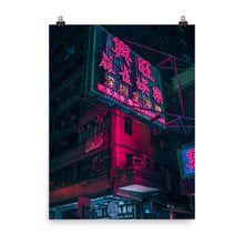 Neon Hot Pink Poster