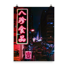 Neon Lights Poster