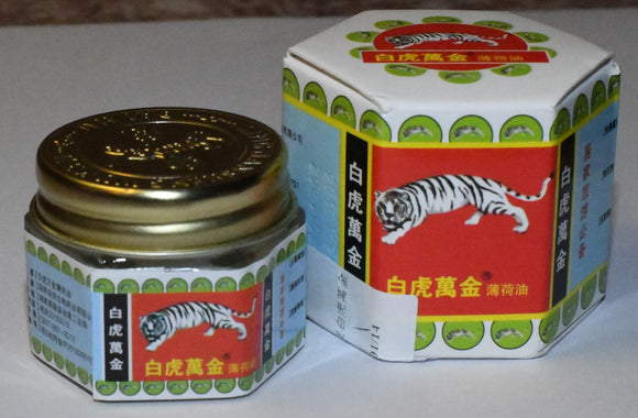 White Tiger Balm Ointment For Headache Toothache Stomachache Balm Tiger Pain Relieving Balm Dizziness Essential Balm Oil Cream - Electric Bicycle