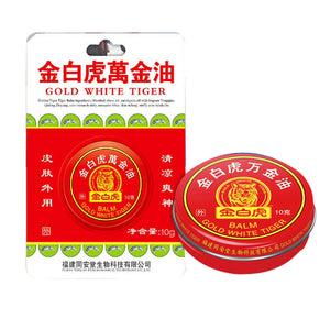 Large Capacity 10g Cooling Ointment Gold White Tiger Essential Balm Oil Essential Influenza Strength Cold Headache - Electric Bicycle