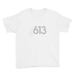 Made in the 613 - Youth White Short Sleeve T-Shirt