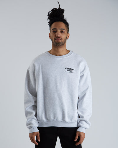Legal Services Crewneck - Athletic Heather