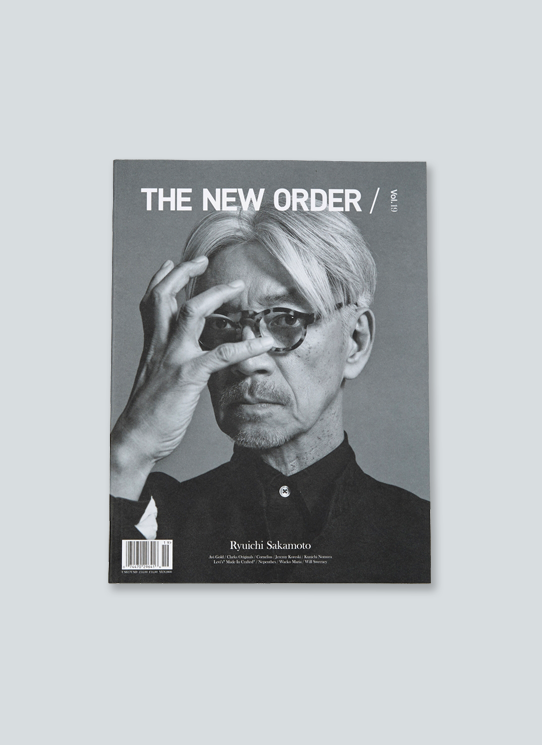 The New Order - Vol. 19
