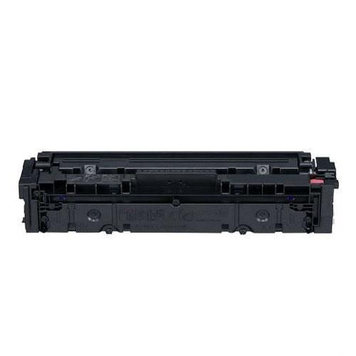 Compatible Canon 045H 1243C001 Yellow  Printer Laser Toner Cartridge High Yield of 045