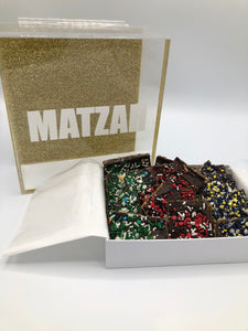 CARMELIZED MATZVAH CRUNCH - Out of the Box NY Gifts