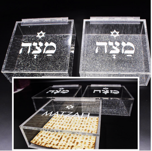 ACRYLIC MATZAH BOX - Out of the Box NY Gifts