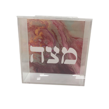 ACRYLIC MATZAH BOX - DESIGNED BACK - Out of the Box NY Gifts