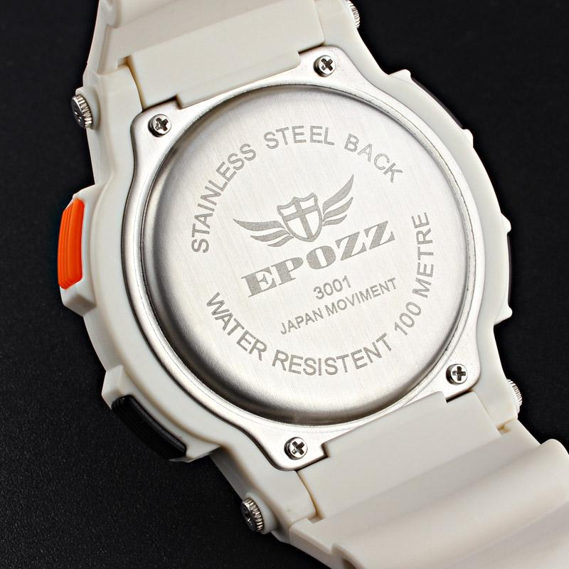 Mens White Digital Watch