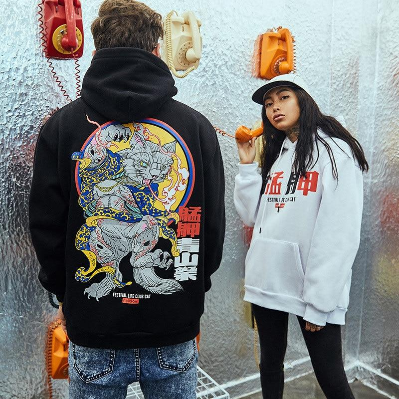 Hip Hop Big Cat Print Hoodies Unisex