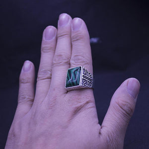 Men's Green Square Stone Ring