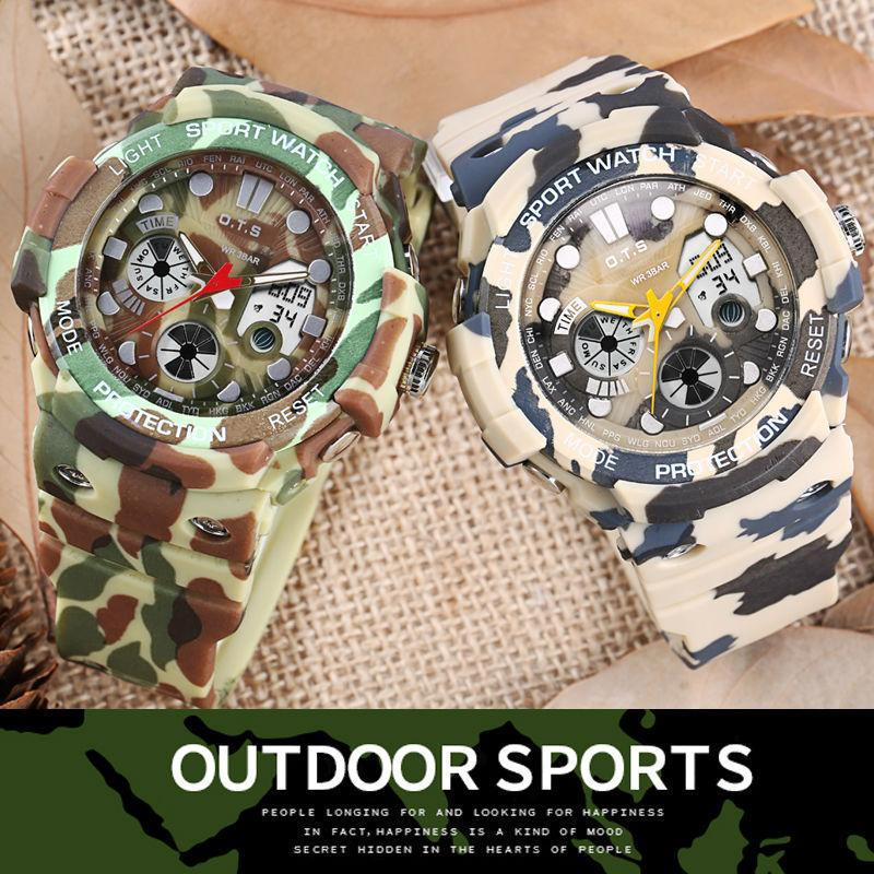 Dual Display Camouflage Digital Watch
