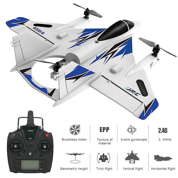 Remote Control Brushless Motor Airplane - DiscountTronics.com