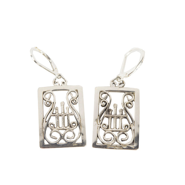 Drayton Hall Harp Gate Earrings