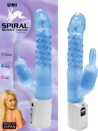 Spiral Bunny (Blue)