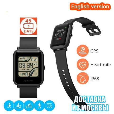 Smart Watch English/ Spanish/ Russian GPS Smartwatch Android iOS Heart Rate Monitor - babiesrhere