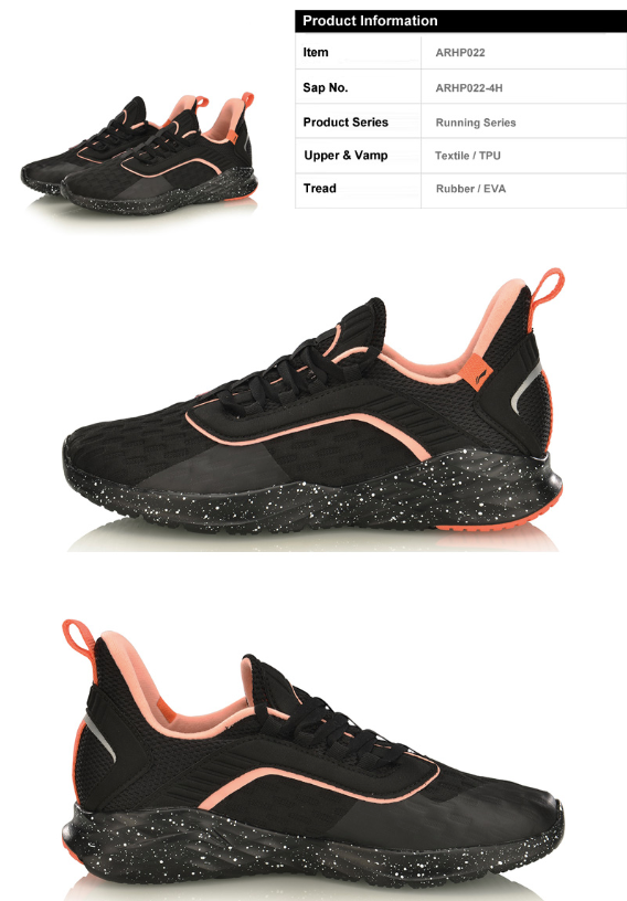 Rival Training Ultra Seller Shoes
