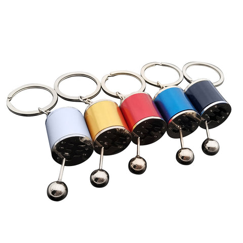 Gear Shifter Metal Key Chain - AwesomeIWantThat.com