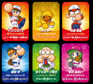 Check out our Power Pros. JIKKYOU Powerful Pro Baseball AMIIBO CARDS