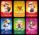 Jikkyou Powerful Pro Baseball amiibo cards