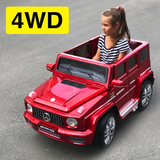 Mercedes G65 G Wagon Two Seat Ride on Car For Baby, Kids, & Children