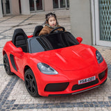 24V Porsche Panamera Style XXL (ALL AGES)