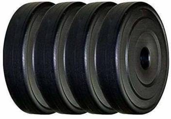 Weight Plates (Set of 2 x 25lbs)