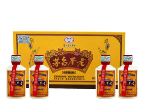 Moutai Bu Lao Set of 4 x 125 ml Bottles with Free Flask