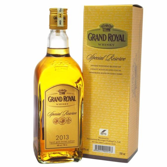 Grand Royal Special Reserve Whisky 70cl, Scotch Whisky - The Liquor Shop Singapore