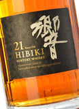 Hibiki 21 Years Old, Japanese Whisky - The Liquor Shop Singapore
