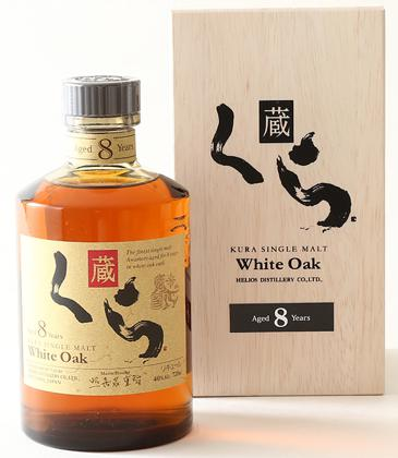 Kura 8 Years Old Awamori Rice Whisky, Japanese Whisky - The Liquor Shop Singapore