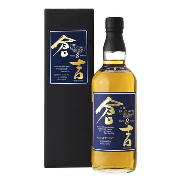 Kurayoshi Pure Malt Whisky 8 years old, Japanese Whisky - The Liquor Shop Singapore