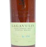 Lagavulin Distillers Edition 1999 (Bot. 2015), Scotch Whisky - The Liquor Shop Singapore