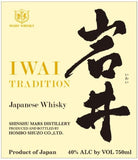 Mars Iwai Tradition, Japanese Whisky - The Liquor Shop Singapore